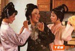 薛姨妈说给林黛玉和贾宝